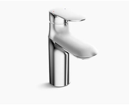 kohler-kumin-bathroom-faucet-tap-faucet-city-singapore